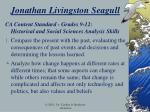 jonathan livingston seagull7
