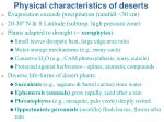 physical characteristics of deserts