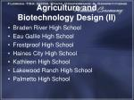 agriculture and biotechnology design ii