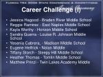 career challenge i