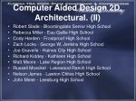 computer aided design 2d architectural ii