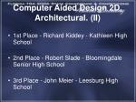 computer aided design 2d architectural ii1