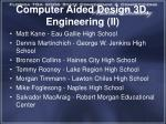 computer aided design 3d engineering ii