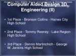 computer aided design 3d engineering ii1