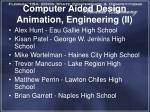 computer aided design animation engineering ii