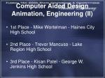 computer aided design animation engineering ii1