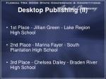 desktop publishing ii1