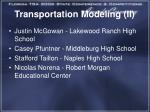 transportation modeling ii