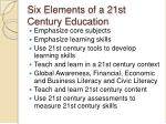 six elements of a 21st century education