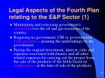 legal aspects of the fourth plan relating to the e p sector 1