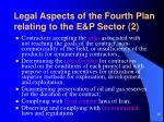 legal aspects of the fourth plan relating to the e p sector 2