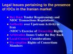 legal issues pertaining to the presence of iocs in the iranian market