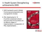 4 health system strengthening achievements 2009