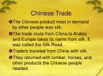 chinese trade