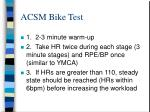 acsm bike test