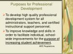 purposes for professional development