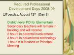 required professional development days 2008 092