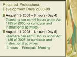 required professional development days 2008 093