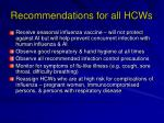 recommendations for all hcws