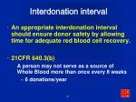 interdonation interval1