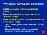 why adjust hemoglobin standards