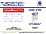 why use patent ecommerce what others are saying