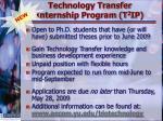 technology transfer internship program t 2 ip