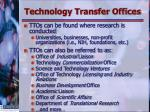 technology transfer offices