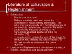 literature of exhaustion replenishment