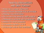 nursing interventions with skin traction