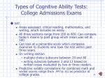 types of cognitive ability tests college admissions exams1
