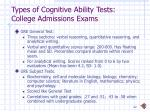 types of cognitive ability tests college admissions exams2