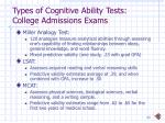types of cognitive ability tests college admissions exams3