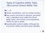 types of cognitive ability tests otis lennon school ability test