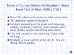 types of survey battery achievement tests iowa test of basic skills itbs