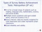 types of survey battery achievement tests metropolitan 8 th ed