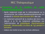 pec th rapeutique3