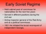 early soviet regime