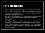 1974 murders