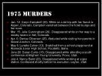 1975 murders