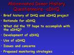 abbreviated donor history questionnaire adhq