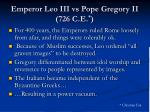 emperor leo iii vs pope gregory ii 726 c e