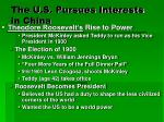 the u s pursues interests in china