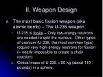ii weapon design