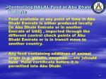 controlling halal food in abu dhabi emirate