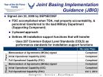 joint basing implementation guidance jbig