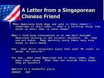 a letter from a singaporean chinese friend
