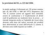 le previsioni del d l n 223 del 20061