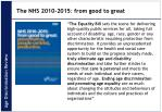 the nhs 2010 2015 from good to great