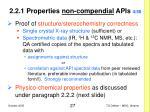 2 2 1 properties non compendial apis 4 50